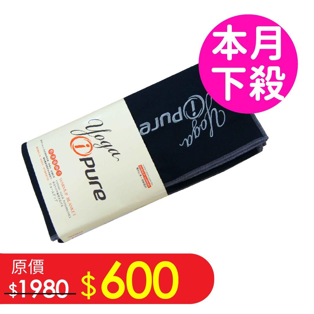 熱身瑜珈巾-素面黑色 (長型墊用)