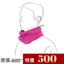 原價680特價500