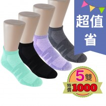 船襪系列 5雙 1000元