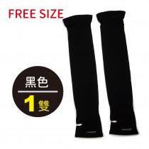 i-Pure 能量防曬袖套