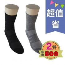 紳士襪 2雙500元