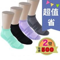 船襪系列 2雙 500元