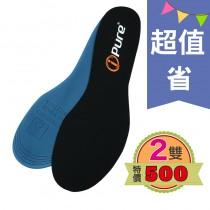 男款鞋墊2雙特價500