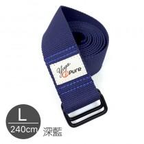 熱身瑜珈伸展帶-深藍L