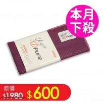 熱身瑜珈巾-壓花 棗紅色 (長型墊用)