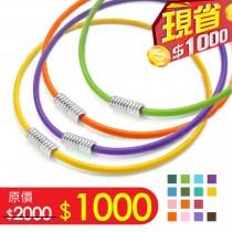 i-Pure 2020能量項鍊(白金)