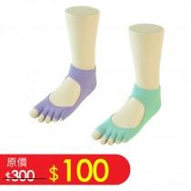 i-Pure 露趾襪