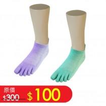 i-Pure 熱身五趾襪