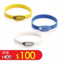 能量美式運動手環