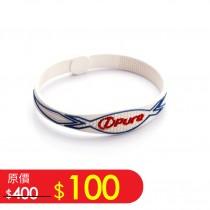 炫彩能量手環-白系列