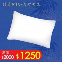 i-Pure 愛思麗機能枕頭