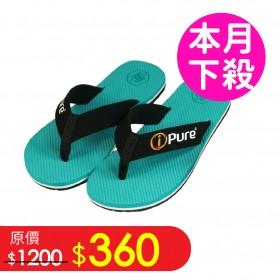 i-Pure 能量舒適海灘鞋 (湖水綠)