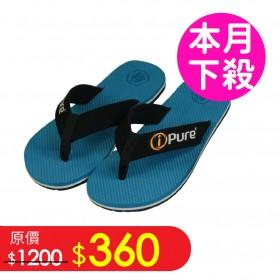 i-Pure 能量舒適海灘鞋 (藍色)