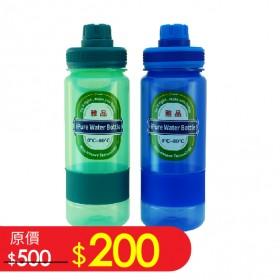 i-Pure 運動水壺-700ML
